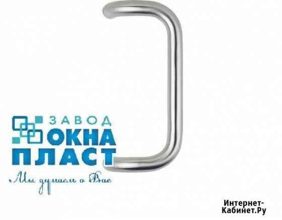 Дверная Ручка Омск