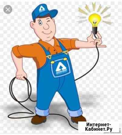 Электрик,электромонтажник,электромонтер Таганрог