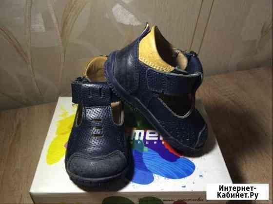 Детская обувь Элиста
