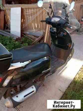 Мотоцикл Пермь