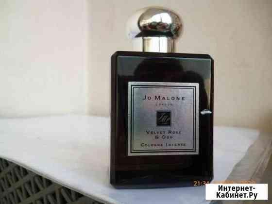 Jo Malone Velvet Rose & Oud Москва