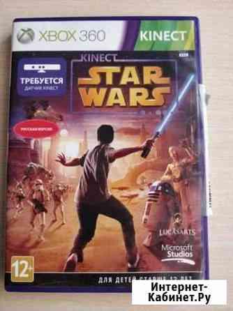 Игра для Xbox 360 kinect Шарья