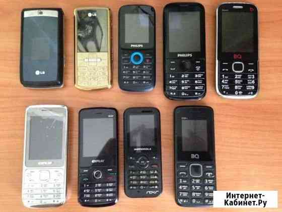 Телефоны lg,филипс,эксплей,bq,моторола Ярославль