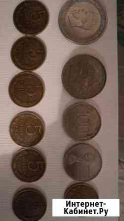 Коллекционные монеты Челябинск