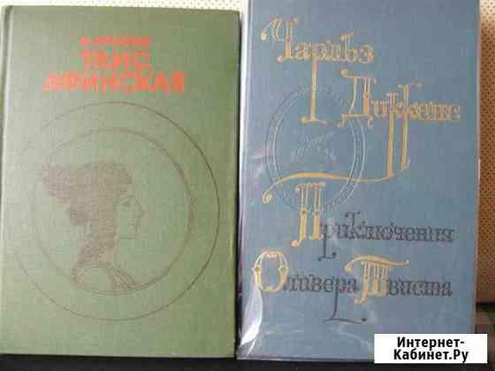 Художественная литература Нижний Новгород
