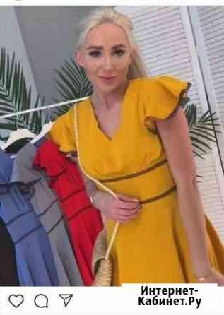 Платье летнее Астрахань