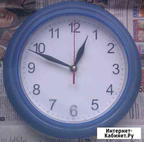 Синие настенные часы Москва