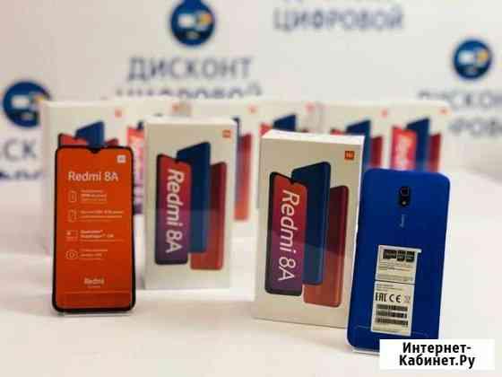Новинки/2020г/Xiaomi/Redmi 8a/32G/5000Mi батарея Череповец
