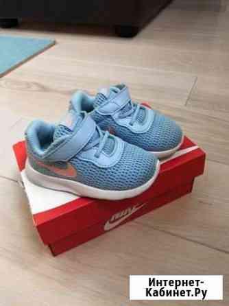 Кроссовки Nike для девочки Москва