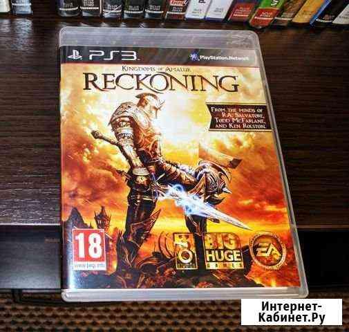 Kingdoms of Amalur: Reckoning (PS3) в идеале Челябинск
