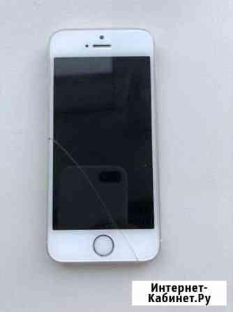 Телефон iPhone Пермь