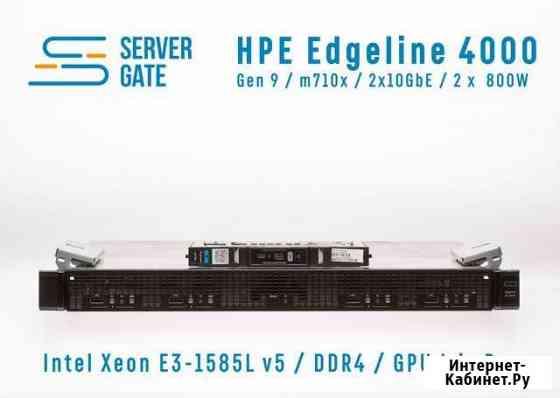 HPE EL4000 3 x m710x E3-1585v5 32GB SSD 2048 nVME Москва