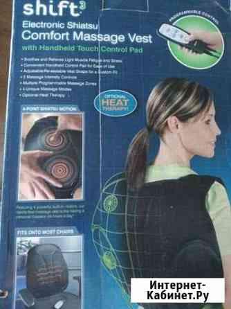 Массажный жилет Shift Massage Vest Всеволожск