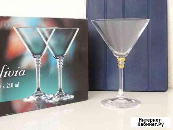 Набор бокалов для мартини Оливия (Olivia) 210мл Ставрополь