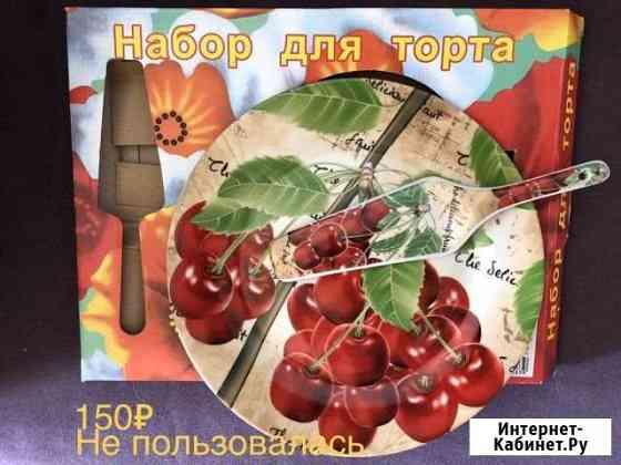 Тарелка Гидроторф