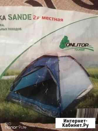 Палатка 2х местная Феодосия