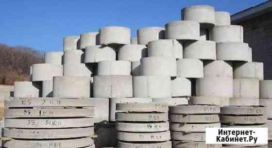 Жби кольца и крышки для канализации и водопровода Волжск