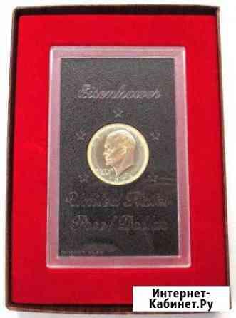 Серебряный доллар 1974 год USA Екатеринбург