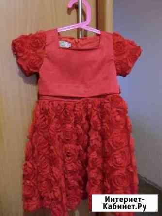 Красное платье Астрахань