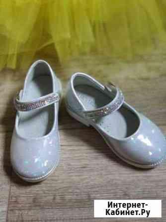 Туфли на девочку новые Вольск