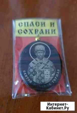 Святой Герман кулон из обсидиана Кострома