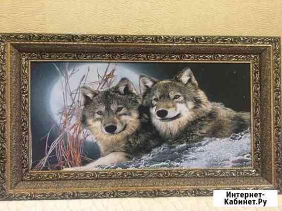 Картина гобелен «Волки» Краснодар