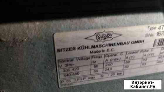 Bitzer 4TC-12.2-40P и 4VCS-6.2-40P компрессор холо Оренбург