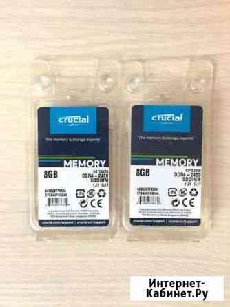 Crucial 16GB (2 x 8GB) DDR4-2400 sodimm Волжский