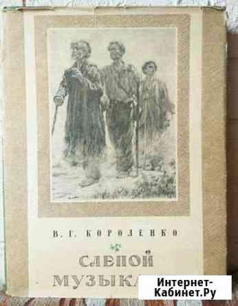 Детские книги 1951-1961 г Иваново