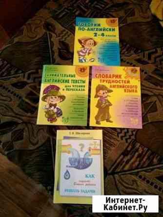 Учебная литература Великий Новгород