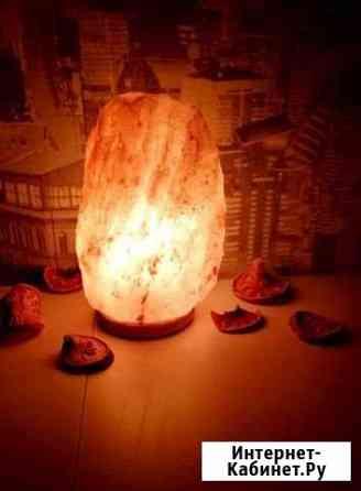 Соляная лампа Челябинск