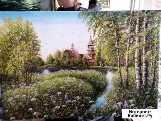 Картина Северодвинск