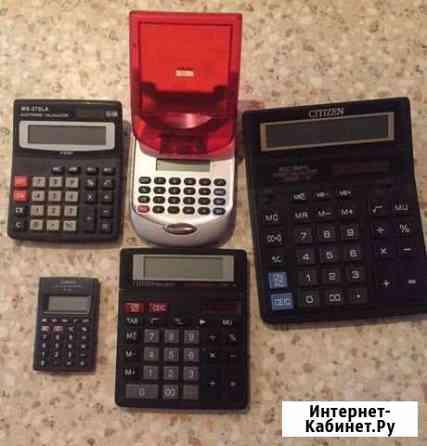 Калькулятор Казань