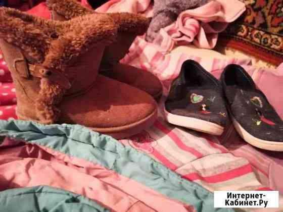 Обувь и одежда для принцессы Кашхатау