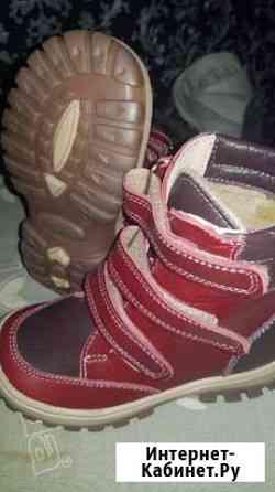 Ботинки Губкин
