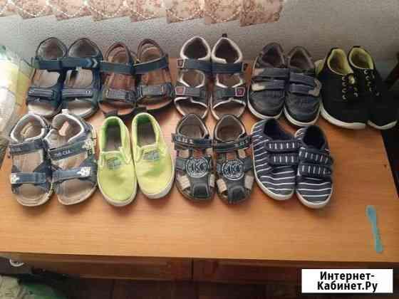 Обувь мальчику Чамлыкская