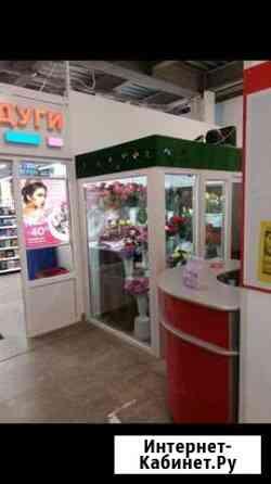 Готовый цветочный бизнес Архангельск