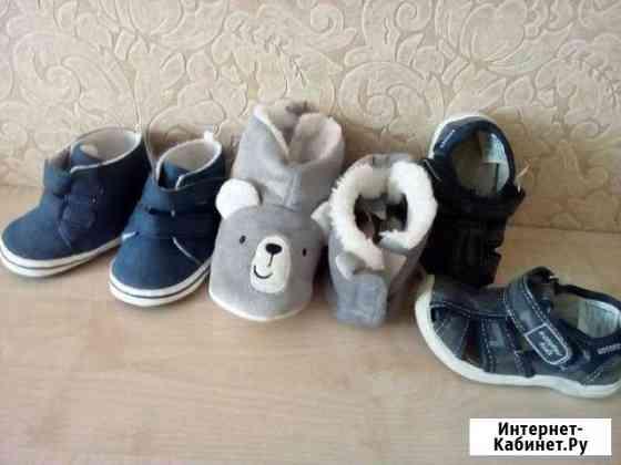 Детская обувь Курск