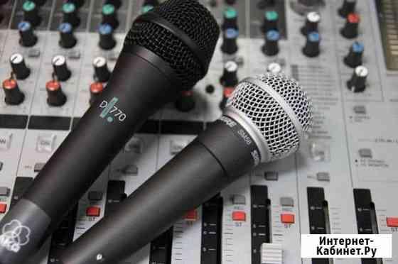 AKG D770 II микрофон с бесплатной доставкой Санкт-Петербург