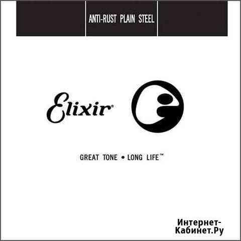 Elixir Anti-Rust Отдельная струна для гитары.017 Казань