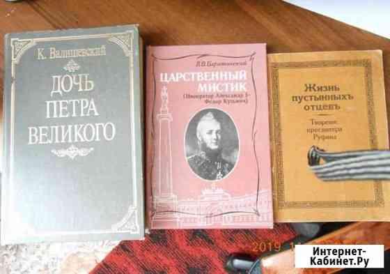 Репринтные издания до 1917г Орловский