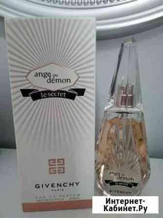 Givenchy le secret парфюм Калининград