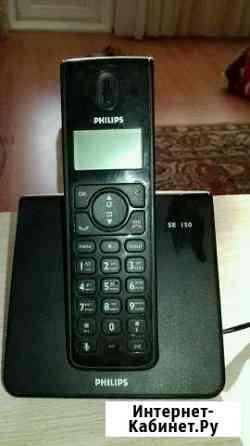 Телефон Челябинск