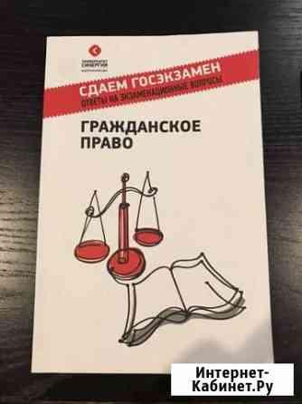 Книга Казань