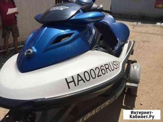 Гидроцикл SEA DOO GTX 155 BRP 2008г Севастополь