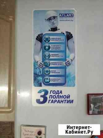 Холодильник Атлант Печора