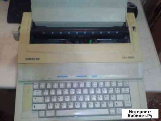 Электрическая печатная машинка samsung SQ - 1000 Кумертау