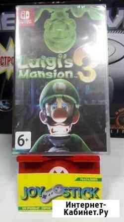 Luigis Mansion 3 (New)(Nintendo Switch, английска Ростов-на-Дону