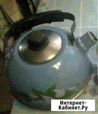 Чайник для тех.нужд,сахароколы Астрахань