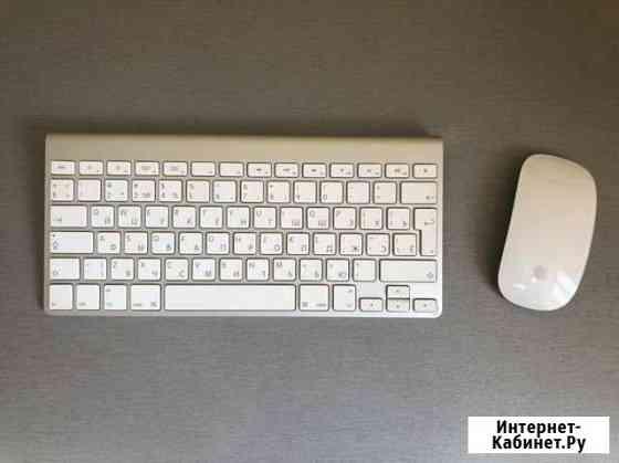 Мышь Apple и клавиатура Apple Подгородняя Покровка